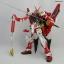 MG 1/100 (6601) Gundam Astray Red Frame Custom thumbnail 6