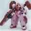 HG OO (34) 1/144 GN-004 Gundam Virtue Trans-am Mode thumbnail 4