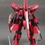 MG 1/100 (6617) Aegis Gundam [Daban] thumbnail 7