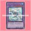 PP13-JP006 : Masked HERO Vapor / Masked Hero Vapor (Secret Rare) thumbnail 1
