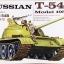 1/35 RUSSIAN T-54B thumbnail 1