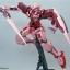 HG 00 (10) 1/100 GN-001 Gundam Exia EXF (Trans-Am Mode) thumbnail 8