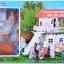 บ้านซิลวาเนียนหลังใหญ่ ตุ๊กตา 2 ตัว มาใหม่ มีบันได thumbnail 1