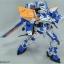 HG SEED 1/100 Gundam Astray Blue Frame 2nd L thumbnail 5