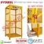 ตู้เก็บสารเคมี Gas Cylinder Storage Cages รุ่น WA710309 thumbnail 1