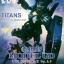 MG MK-II Titans Ver.2.0 HD color thumbnail 1