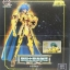 Cloth Myth EX Gemini Saga [Metal Club] thumbnail 1