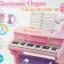 เปียโนของเด็กเล่น+โน๊ตเพลง มี 2 สี สีฟ้า&สีชมพู thumbnail 1