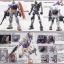 MG 1/100 (6628) Gundam RX-78-2 Ver 3.0 [Daban] thumbnail 5