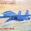 1/48 Sukhoi SU-27UB Flanker C thumbnail 1