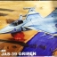 1/144 SAAB Jas-39 GRIPEN thumbnail 1