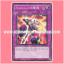 STOR-JP066 : Divine Relic Mjollnir (Common) thumbnail 1