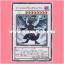 TSHD-JP042 : Infernity Doom Dragon / Infernity Death Dragon (Ultra Rare) thumbnail 1