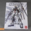 MG 1/100 (6619) Nu Gundam Ver.Ka (x12 Fin Funnels + Red Psycho Frame + Effect Part) thumbnail 2