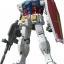 MG 1/100 (6628) Gundam RX-78-2 Ver 3.0 [Daban] thumbnail 2