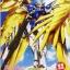 1/144 Wing Gundam ZERO (Gold Wing) [DIY] thumbnail 1