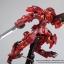 MG 1/100 Avalanche Astraea Type-F [Hobby Star] thumbnail 5