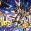 MG (004) 1/100 Strike Freedom Gundam Full Burst Mode thumbnail 1