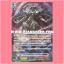 """MS01/024TH : ดอนท์เลสโดมิเนท•ดราก้อน, """"รีเวิร์ส"""" (Dauntless Dominate Dragon """"Яeverse"""") - แบบโฮโลแกรมฟอยล์ ฟูลอาร์ท ไร้กรอบ (Full Art) thumbnail 1"""
