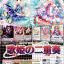 Extra Booster Deck : Divas Duet (VGT-EB10) - Booster Pack thumbnail 3