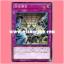 CIBR-JP077 : Struggling Battle (Super Rare) thumbnail 1