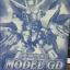 SD Strike Freedom Gundam (Clear Part) thumbnail 1