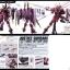 Justice Gundam (MG) thumbnail 6