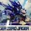 BT ZOIDS HMM 1/72 LIGER ZERO JAGER CLEAR ver MODEL KIT GBT030A thumbnail 1