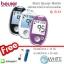 เครื่องตรวจวัดน้ำตาลในเลือด Blood glucose monitor / เบาหวาน Beurer Glucometer รุ่น GL44 thumbnail 1