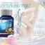 LOT คอลลาเจน คอมเพล็กซ์ (60เม็ด/ขวด) collagen complex (60cap/bottle) thumbnail 3