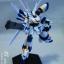 [BT] WeiBritter / Super Robot Wars Original Generation thumbnail 11