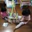 กระดานไม้สำหรับเด็ก แบบขาตั้ง เขียนได้ 2 ด้าน thumbnail 4