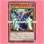 DP19-JP008 : Ultimately Mutated Insect Queen (Super Rare) thumbnail 1