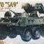 1/48 BTR-70 SA9 thumbnail 1