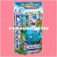 Pokémon TCG HS—Call of Legends : Recon Theme Deck thumbnail 1