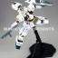 MG1/100 RX-121-1 Hazel Custom Gundam [MagicToy] thumbnail 15