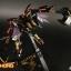MG 1/100 (8804) Gundam Astray Gold Frame Amatsu Mina Ver.MB [Daban] thumbnail 7