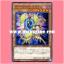 CIBR-JP007 : Gateway Dragon (Super Rare) thumbnail 1