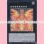GAOV-JP048 : Hieratic Sun Dragon Overlord of Heliopolis (Ultra Rare) thumbnail 1