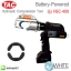 Battery-Powered Hydraulic Compression Tool รุ่น REC-400 ยี่ห้อ TAC (CHI) thumbnail 1