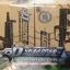 ชุดโมเดลปืนประกอบ ชุดที่ 4 (4 อัน) Gun Model Kit 4 thumbnail 2
