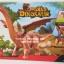 ไดโนเสาร์ของเล่นเด็ก เดินได้ ออกไข่ได้ มาใหม่มีปีก thumbnail 2