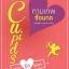 the Cupids บริษัทรักอุตลุด : กามเทพซ้อนกล thumbnail 1
