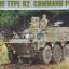 1/35 JGSDF Type 82 Command Post [Trumpeter] thumbnail 1