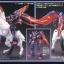 Master Gundam & Fuunsaiki (HGFC) thumbnail 4