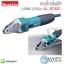 กรรไกรไฟฟ้า 1.6MM (20Ga) รุ่น JS1601 ยี่ห้อ Makita (JP) Straight Metal Shear 380W thumbnail 1