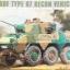 1/35 JGSDF Type87 RECON Vehicle thumbnail 1