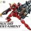 MG 1/100 ZGMF-X12A Gundam Testament [Momoko] thumbnail 1