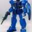 HGUC (080) 1/144 RX-79BD-1 Blue Destiny Unit 1 thumbnail 3