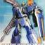 HG SEED 1/100 Duel Gundam Assult Shroud thumbnail 1
